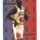 MICHAEL JORDAN Team Pick #1 SPECIAL SILVER Foil Parallel  1/250
