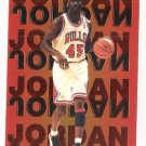 Michael Jordan very RARE Copper Foil Parallel 1/125 Impossible 2 find