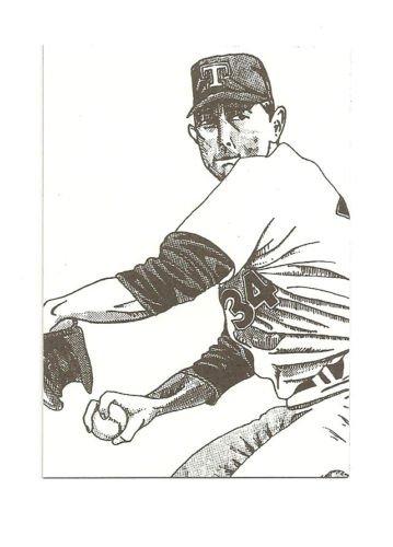 Nolan Ryan Hand bonded Oddball Artwork Card Plain Black Back from magazine