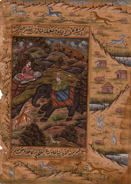 Moghul Mughal Miniature Painting HANDMADE Islamic Script Art