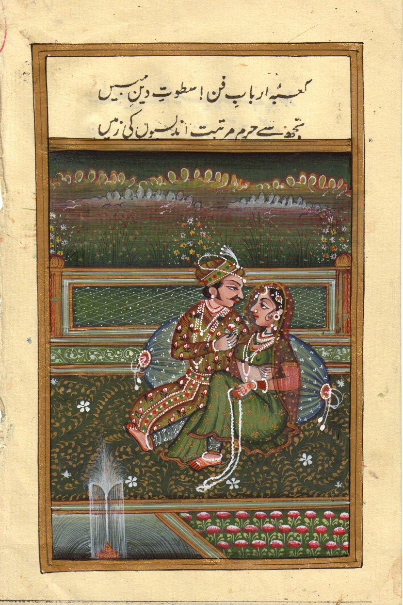 Mughal Miniature Painting Illuminated Islamic Script Moghul Period Indian Erotic Art