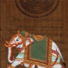 HANDMADE Indian Elephant Painting Vintage Stamp Paper India Animal Ethnic Art