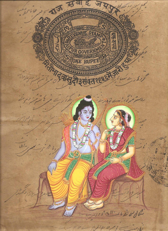 Hookup The Era Of Lord Rama