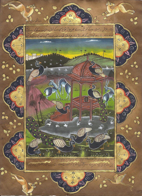 Indo Persian Bird Art Handmade Miniature Illuminated Manuscript Islamic Painting