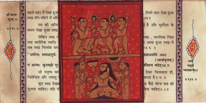 Jainism Kalpasutra Art Illuminated Manuscript Indian Historical Jain Painting
