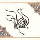 Islamic Zoomorphic Calligraphy Drawing Handmade Turkish Persian Arabic India Art