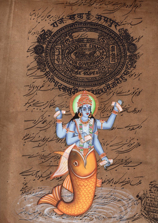 Matsya Art Handmade Vishnu Avatar Hindu God Fish