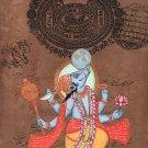 Varaha Painting Handmade Third Incarnation of Vishnu The Boar Hindu Deity Art