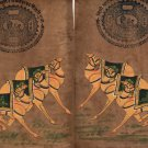 Indian Camel Painting Old Court Paper Handmade Ethnic Animal Miniature Folk Art
