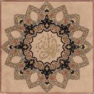 Islamic Tazhib Calligraphy Art Handmade Quran Floral Motif Decor Paper Painting