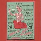 Indian Tantrik Tantra Art Handmade Tantric Yantra Hindu Spiritual Painting