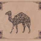 Zoomorphic Calligraphy Art Handmade Turkish Persian Arabic India Islam Painting