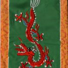 Embroidered Dragon Artwork Indian Textile Animal Wall Hanging Ethnic Decor Art