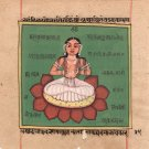 Tantra Tantrik Painting Handmade Asian Indian Tantric Yantra Religion Folk Art