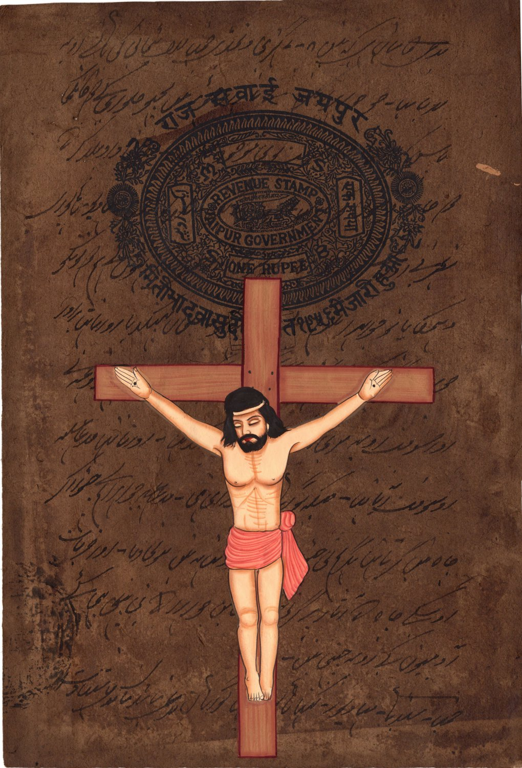 a religious essay on jesus christ Christianity was founded by jesus christ  jesuits - jesuits research papers discuss the members of the society of jesus, a religious organization within the.
