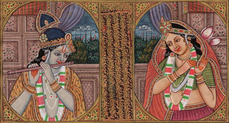 Krishna Radha Portrait Painting Indian Handmade Religious Miniature Folk Artwork