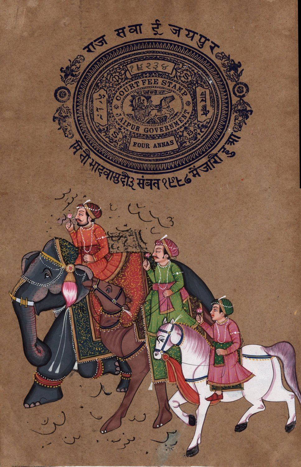 Moghul Royalty Miniature Painting Handmade Mughal Empire Stamp Paper Indian Art