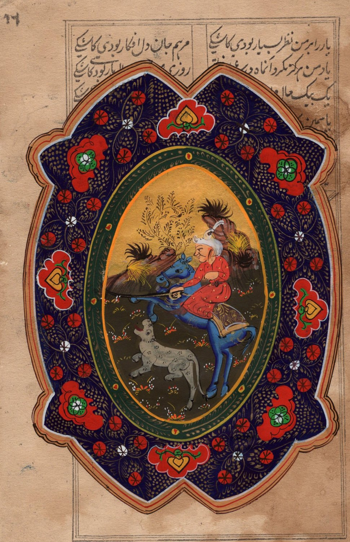 Persian Miniature Painting Illuminated Islamic Manuscript Muslim Calligraphy Painting