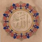 Islamic Calligraphy Art Handmade Koran Quran Script Floral Motif Decor Painting