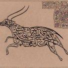 Handmade Zoomorphic Art Turkish Persian Arabic Indian Islam Calligraphy Drawing