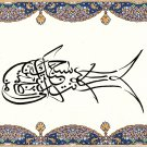 Turkish Persian Arabic Indian Drawing Islam Calligraphy Handmade Zoomorphic Art