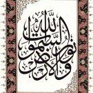 Islamic Muslim Art Handmade Holy Koran Quran Arabic Calligraphy Decor Painting
