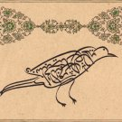 Indian Islam Painting Handmade Zoomorphic Calligraphy Turkish Persian Arabic Art