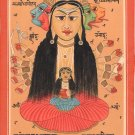 Tantrik Tantric Yantra Tantra Art Handmade Asian Indian Religion Folk Painting