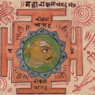 Tantrik Tantric Yantra Art Handmade Indian Asian Religion Folk Painting