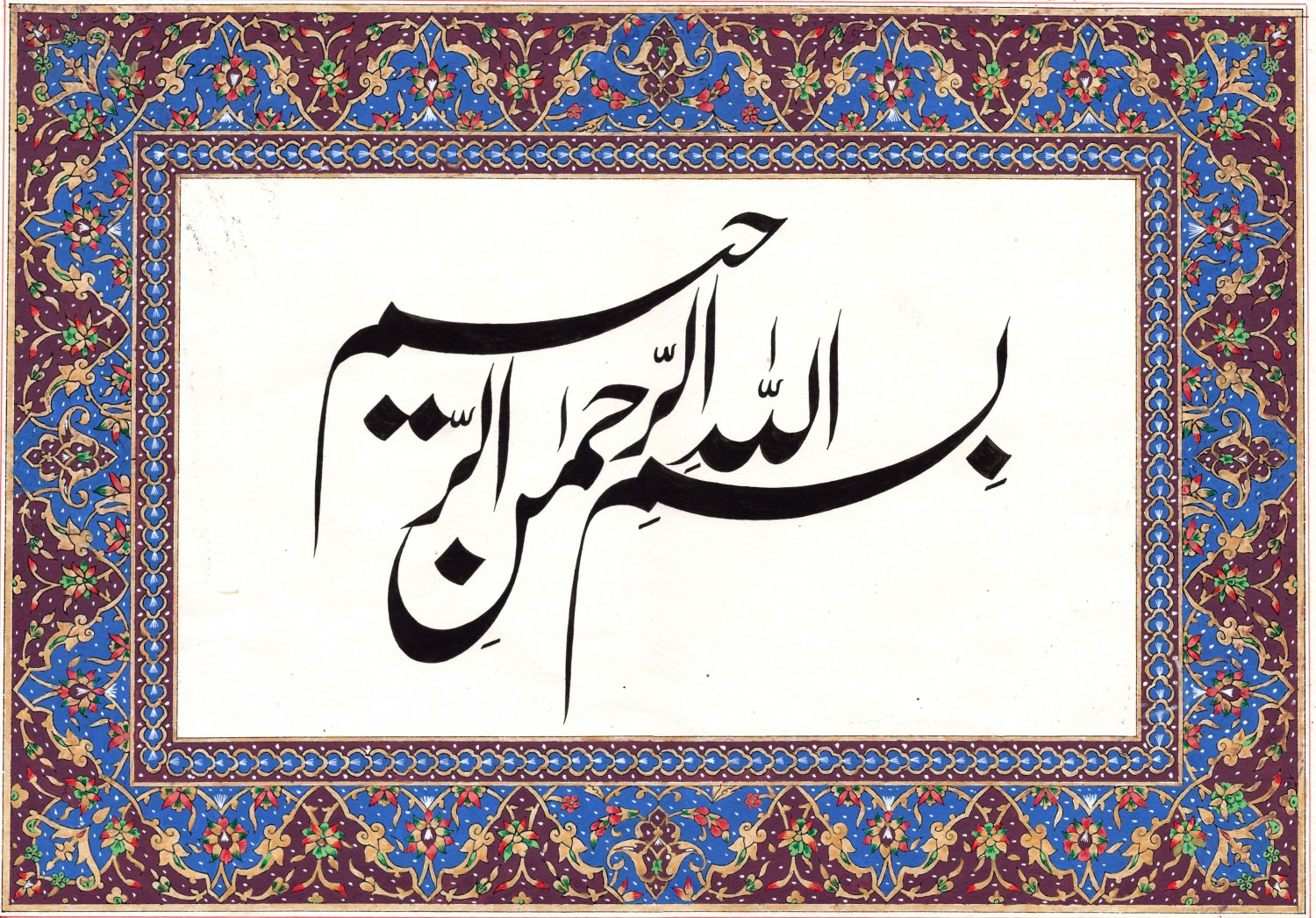 Islamic Tazhib Calligraphy Allah Art Handmade Holy Quran Muslim Decor Painting