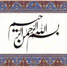 Islamic Tazhib Calligraphy Allah Art Handmade Holy Quran Muslim Decor Painting