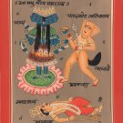 Tantric Hindu God Goddess Painting Handmade Indian Folk Tantrik Symbols Art