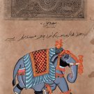 Indian Miniature Elephant Painting Vintage Stamp Paper Ethnic Folk Animal Art