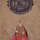 Indian Miniature Painting Bhumi Hindu Goddess Hand Made Art Old Stamp Paper