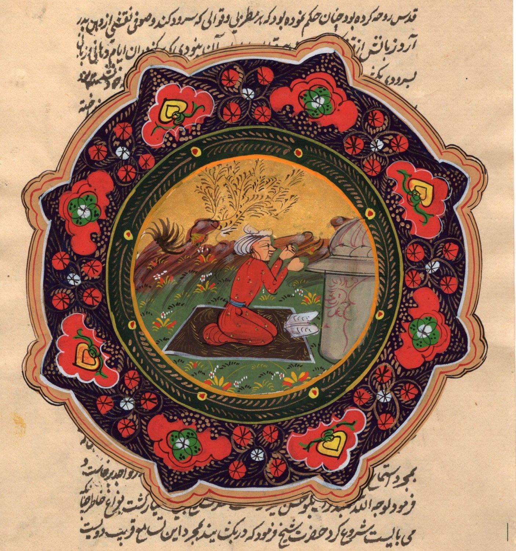 Persian Miniature Islamic Art Handmade Illuminated Manuscript Iran Folk Painting