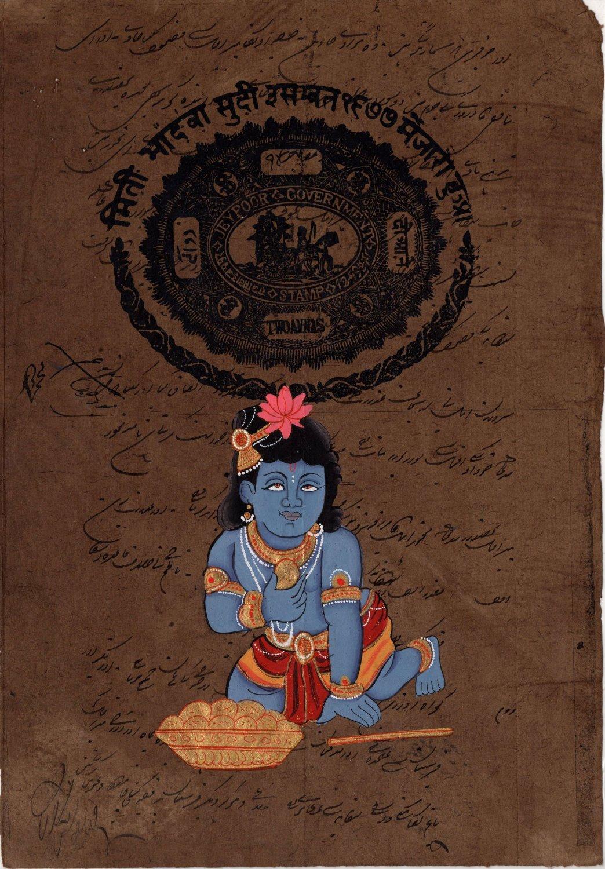Krishna Balakrishna Art Hand Painted Hindu Religion Old Stamp Paper Painting