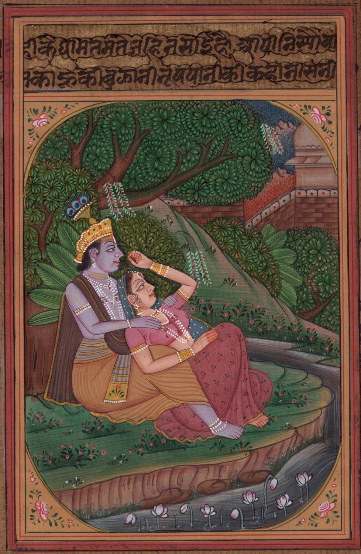 Lord Krishna Radha Miniature Painting Handmade Hindu Religious God Goddess Art