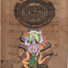 Hindu Kurma Vishnu Second Avatar Painting Handmade Indian Deity Watercolor Art
