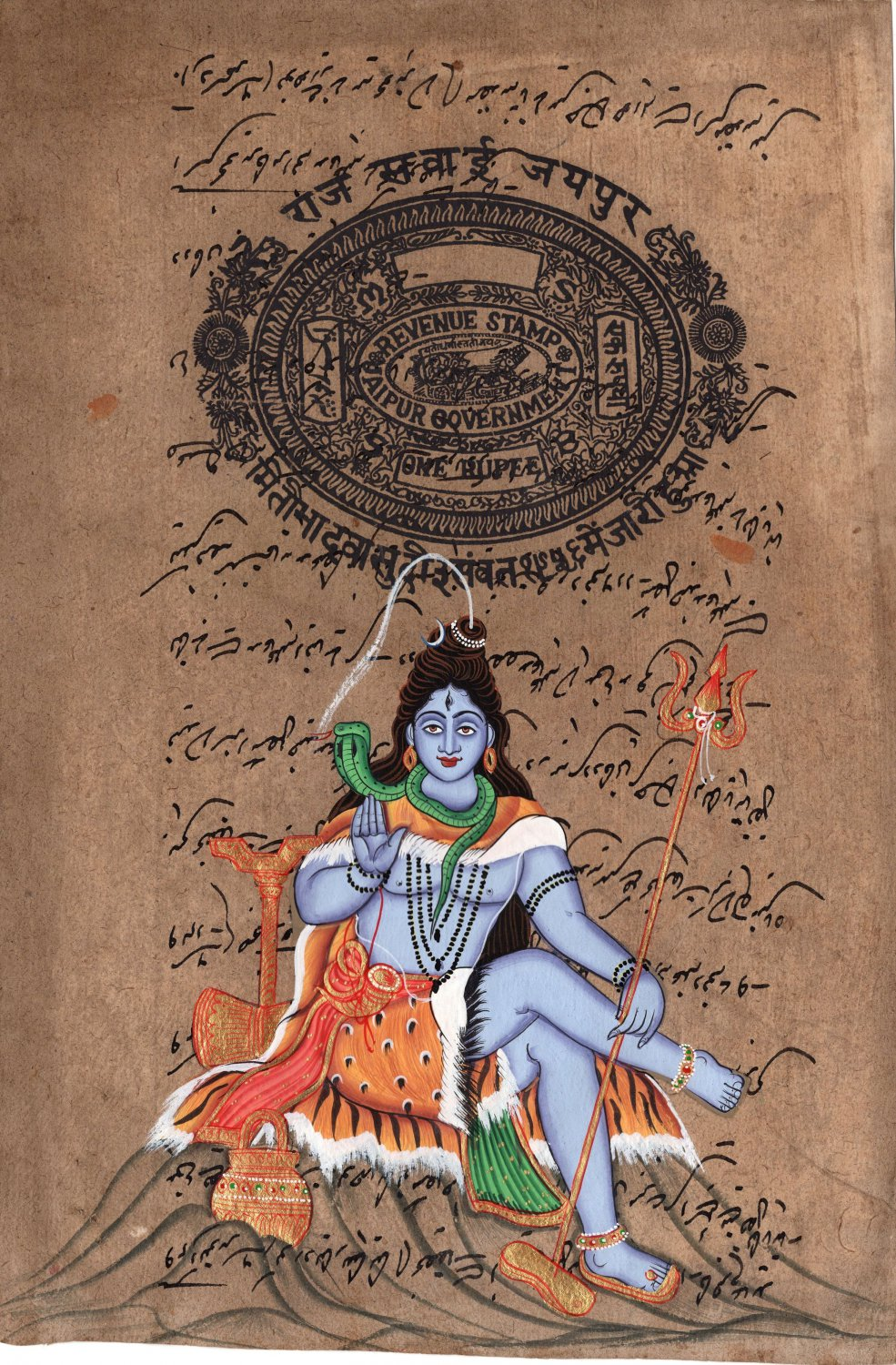 Shiva Artwork Handmade Old Stamp Paper Indian Religious Shiv Hindu God Painting