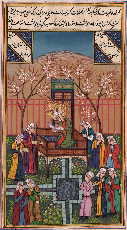 Persian Miniature Manuscript Painting Rare Illuminated Islamic Handmade Folk Art
