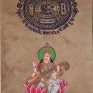 Indian Miniature Painting Saraswati Hindu Goddess Handmade Art Old Stamp Paper