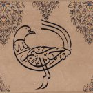 Zoomorphic Calligraphy Painting Handmade Turkish Persian Arabic Indian Islam Art