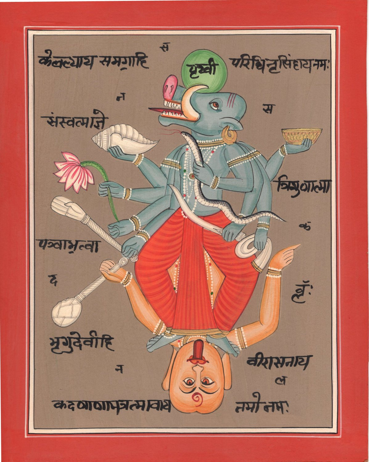 Tantric Yantra Painting Handmade Asian Indian Religion Tantrik Tantra Folk Art