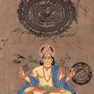 Hanuman Hindu God Painting Handmade Old Stamp Paper India Ramayan Religious Art
