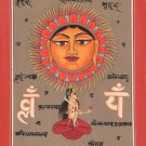 Tantrik Tantric Sun God Surya Art Handmade Indian Religion Yantra Folk Painting