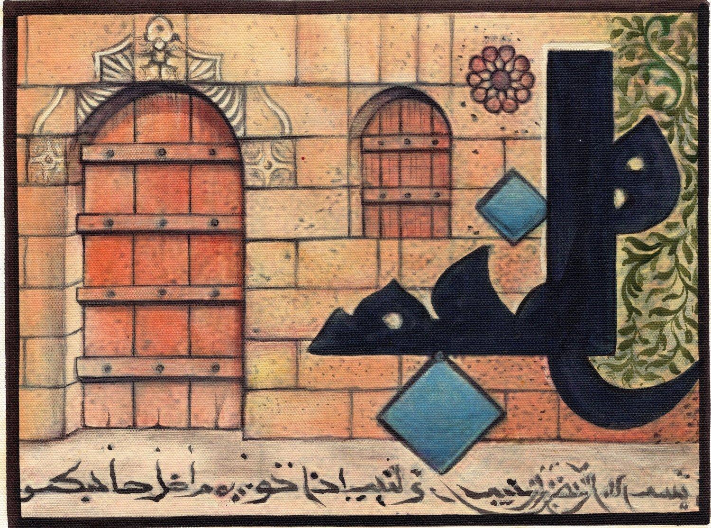 Prophet Muhammad Residence Painting Handmade Canvas Oil Islamic History Artwork
