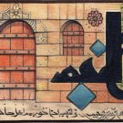 Prophet Muhammad Residence Painting Handmade Canvas Oil Islamic History Artwork