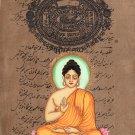 Siddharth Gautam Buddha Art Old Stamp Paper Buddhist Buddhism Handmade Painting