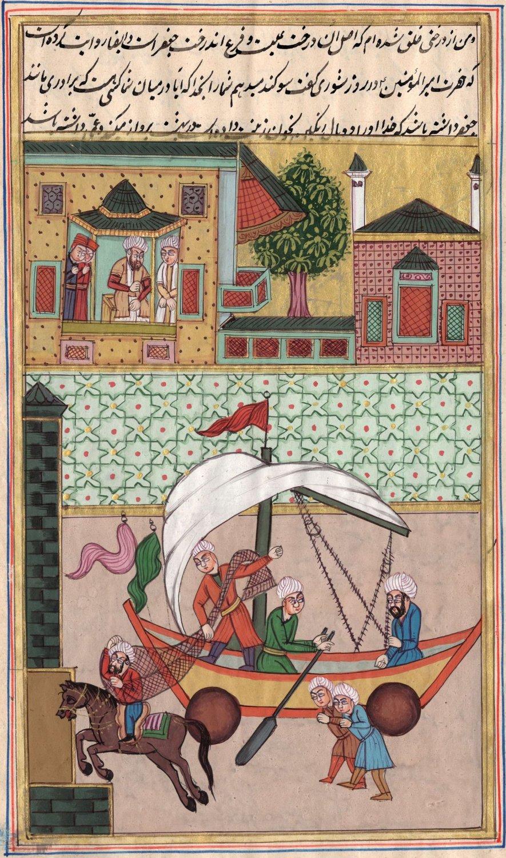Persian Illuminated Manuscript Miniature Art Rare Islamic Handmade Folk Painting
