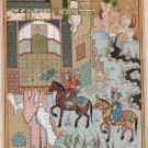Persian Miniature Painting Handmade Aqa Mirak Khamsa of Nizami Ethnic Artwork